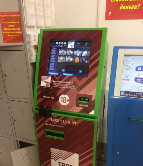 Игровые автоматы екатеринбург адреса чертеж тумбы под игровые автоматы