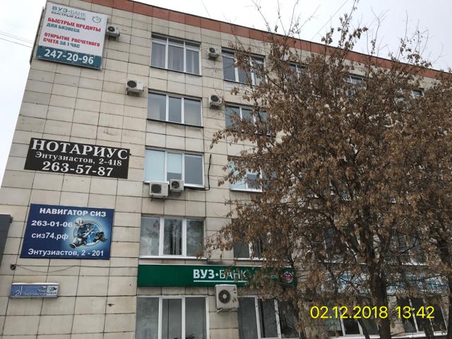кредиты на строительство здания займ под залог паспорта в краснодаре