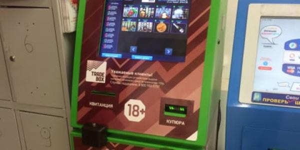 Игровые автоматы в магазинах адреса игровые автоматы играть бесплатно и без регистрации фрукт