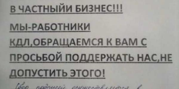 Барятинская жалоба на больницу